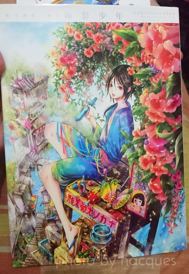 Tsukinao 06