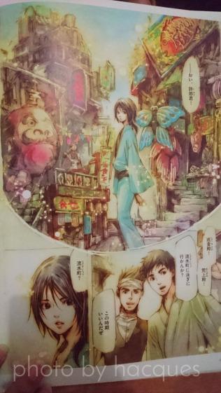 Tsukinao 09